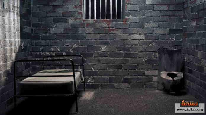 أدب السجن