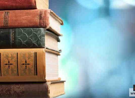 اختيار الكتب