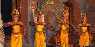 الرقصات التاريخية