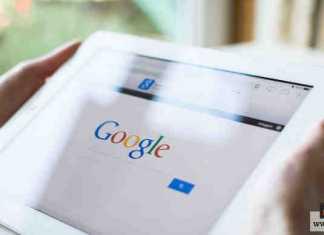 بحث جوجل