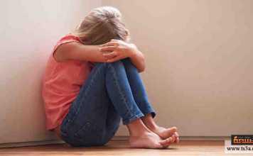 حماية الأطفال من التحرش