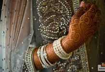 زواج المسيار