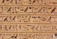 كتابات الجدران