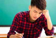 الامتحانات في رمضان
