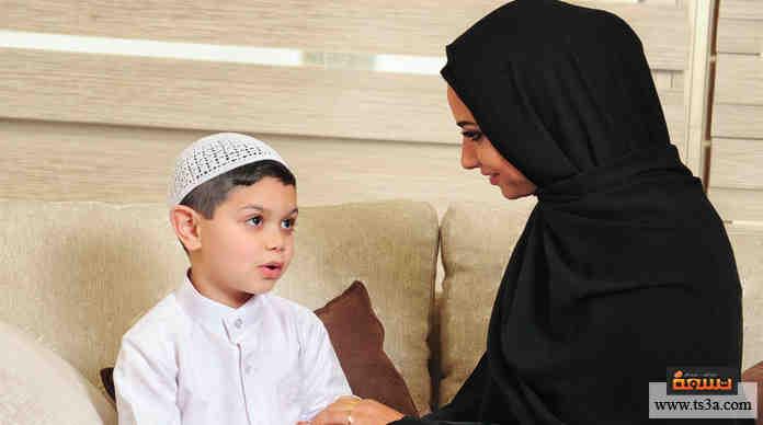 التسامح في رمضان