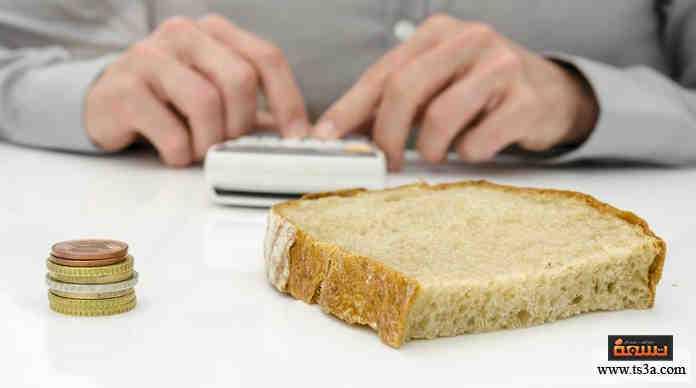 تقليل نفقات الطعام