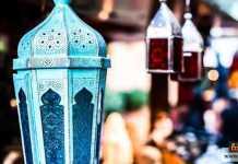 تمضية الوقت في رمضان