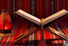ختم القرآن في رمضان