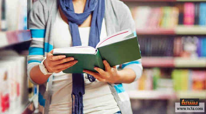 قراءة الكتب بلغة أجنبية