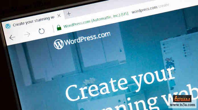 إنشاء مدونة وورد بريس