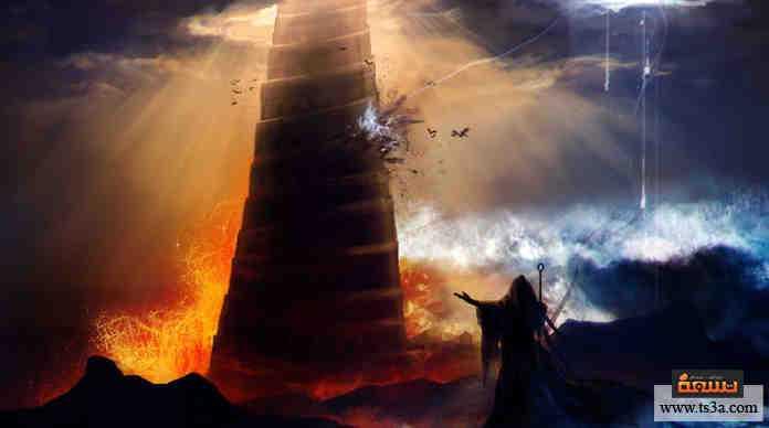 برج بابل