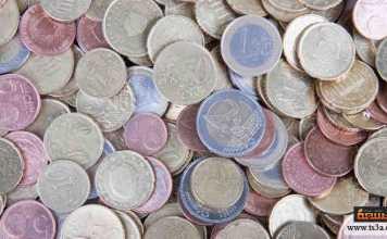 جمع القطع النقدية