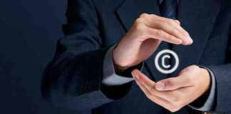 حماية حقوق الملكية
