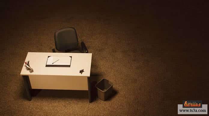 الاستقالة من العمل
