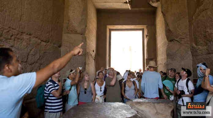 الدليل السياحي