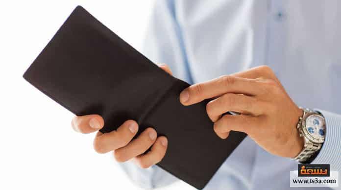 المحفظة الشخصية