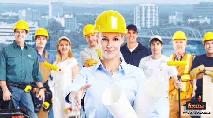 ثقة العمال