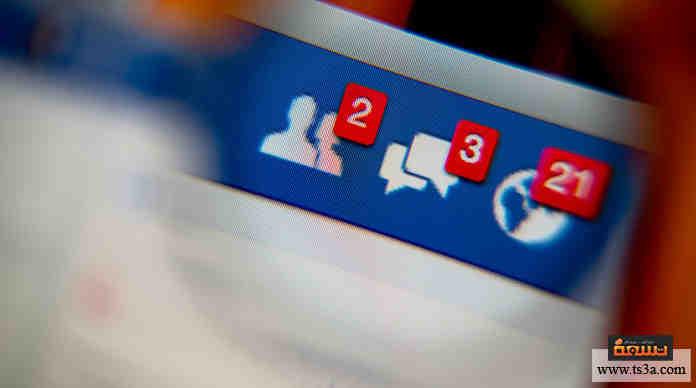 تأمين حساب الفيسبوك