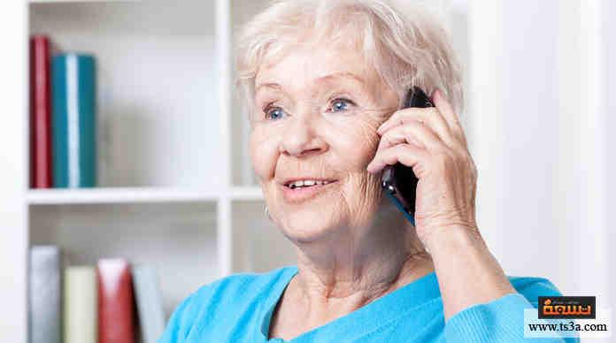 الجيل القديم مع التكنولوجيا