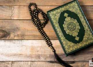 تجميع القرآن