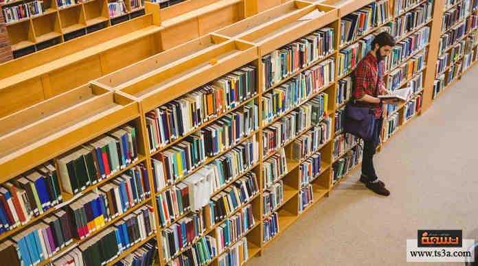 غلاء الكتب