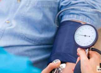 أعراض مرض الضغط