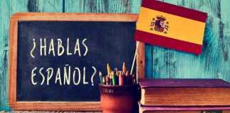 اللغة الإسبانية