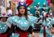 المهرجانات الاحتفالية