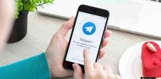 تطبيق تيليغرام