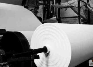 صناعة الورق