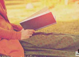 معدلات قراءة الكتب