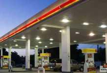 الأمن في محطات الوقود
