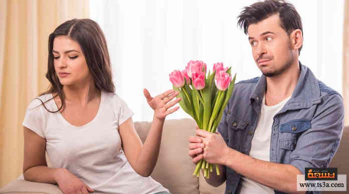 الاعتذار للزوجة