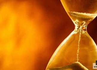 حساب الوقت