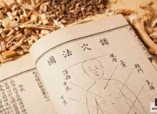 الطب الصيني