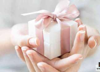 الهدايا العصرية
