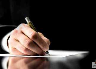مسودة الكتابة