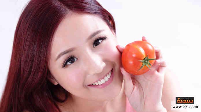 كيف تستخدم وصفات الطماطم للعناية بالبشرة وعلاج حب الشباب تسعة