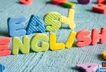 الحروف الإنجليزية
