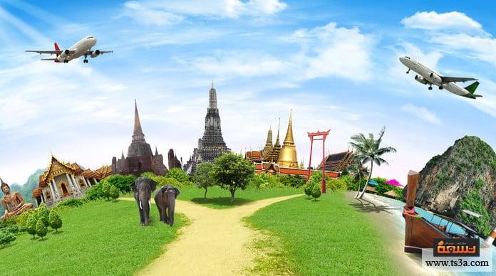 تطوير السياحة