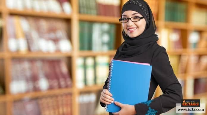 646f658394565 كيف تظهري بمظهر رائع مع الالتزام بـ ارتداء الحجاب ؟ • تسعة