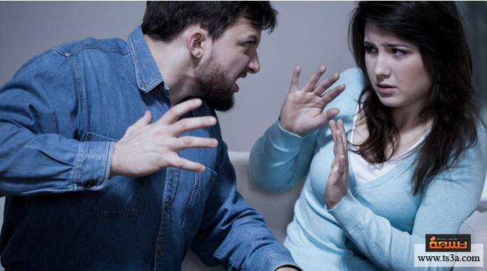 الخلافات مع الزوج