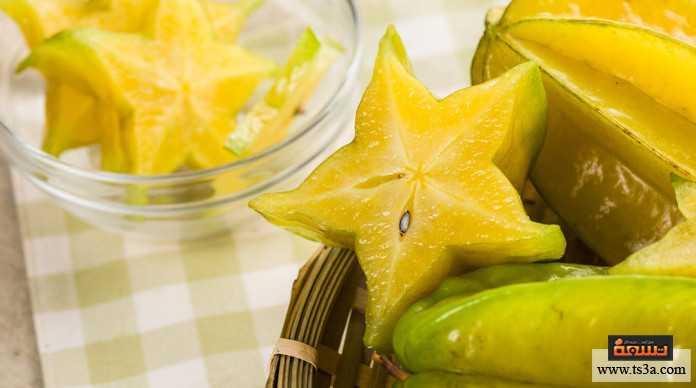 فاكهة النجمة