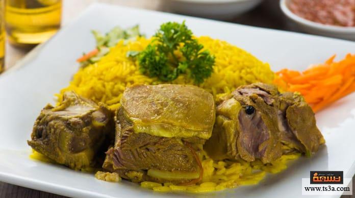 أكلات مطبخ رمضان السعودية