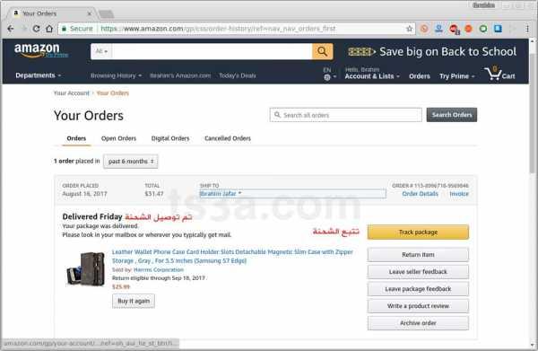 متابعة الطلبات بعد الشراء من موقع أمازون