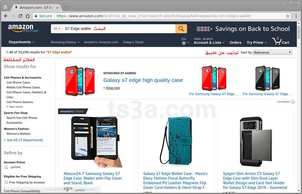 cd1f14fe8957e باستخدام طريقة البحث سوف نقوم بالبحث عن S7 Edge wallet مثلاً  البحث في موقع  أمازون