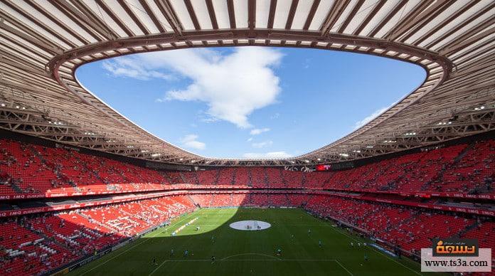 إسبانيا في كأس العالم مشاركات إسبانيا في كأس العالم من 1974 حتى 1986