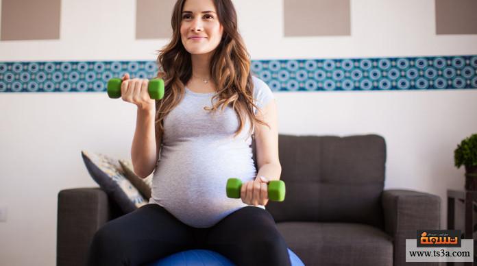 إنقاص الوزن أثناء الحمل