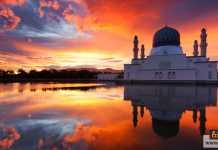 الاستعداد للعيد