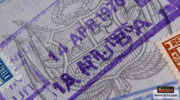 الجنسية الفنزويلية الحصول على التأشيرة الفنزويلية